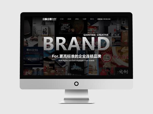 品牌策划设计公司